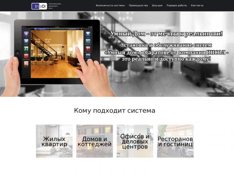 webprodev_insol